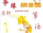 东莞专业古筝培训,暑期优惠还在进行中