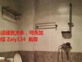 (整套陈仓虢镇宇通公司家属 1室1厅 朝北 精装修
