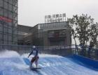 北京人工冲浪设备厂家/滑板模拟冲浪器出租出售