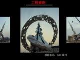 廠家訂制304校園不銹鋼雕塑杭州幻天雕塑值得選擇