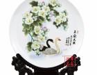 宗祠氏族庆典陶瓷纪念盘
