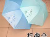 7根骨撑三折伞 雨伞折叠伞双人伞 太阳伞9.9元百货十元地摊货源