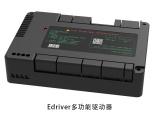 Edriver多功能驱动器供应商哪家好,价格合理的韩师傅
