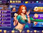 汉中捉老麻子游戏平台定制开发