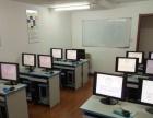 电脑办公零基础恒大教育帮你快速加满商务办公技能点