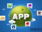 网站建设 软件开发 微信小程序 网站推广