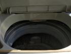 小天鹅4.2公斤全自动洗衣机低价转让