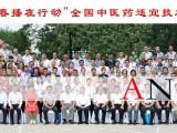 北京合影拍攝 北京專業的合影拍攝 專業團體合影拍攝