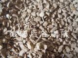 长期供应 云南后谷 冷冻干燥速溶咖啡纯粉