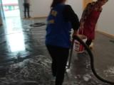 專業保潔十五年 歷史見證輝煌 開荒保潔 地毯清洗等