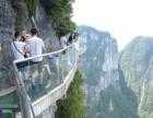 惊险玻璃桥+高山温泉+南岭瀑布+小黄山云海