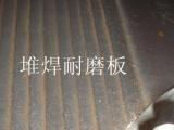 供应  华星   双金属耐磨钢板