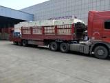 杭州到貴陽貨運專線 電動車托運 搬家 零擔 整車物流