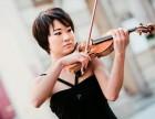 浦东区小黑喵钢琴电子琴小提琴大提琴家教教学