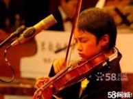 少儿启蒙小提琴专业培训