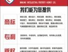 急速商标注册,版权,专利-黑龙江佰龙知识产权