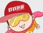 东胜叫个急跑腿服务有限责任公司