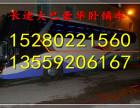 福鼎到晋中的汽车直达 13559206167 长途客车要多久