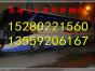 从霞浦到滨州的汽车时刻表13559206167大客车票价