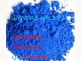 黑河回收橡胶助剂 新闻A回收草酸镍 新闻回收吡啶