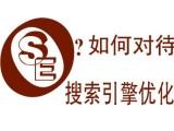 东莞诚信通托管 阿里代运营 网店代运营 淘宝店铺装修