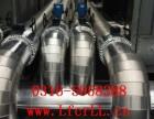 防腐保温工程设备保温工程铁皮保温施工改造工程