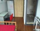 天鹅湖假日山庄 1室 1厅 25平米 整租