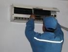 宝山区罗店宾馆空调清洗检修单位空调不制冷维修别墅空调拆装维修