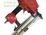 瑞力ST64气动钢钉枪钢排钉枪装修木工专用钉枪线槽钉枪家具装潢业