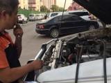 西安专业高速救援 拖车 搭电 换胎 困境24小时服务
