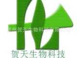 厂家热卖产品L-色氨酸 食品级饲料级 营养强化剂L-色氨酸