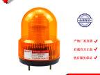 启晟LED双灯罩警示灯 外观精美频闪警示