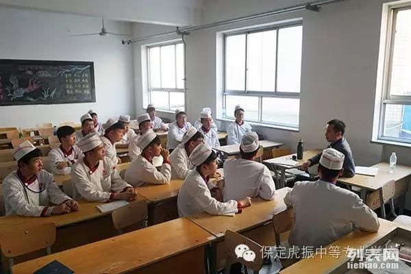 河北厨师名校-保定虎振烹饪学校