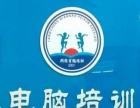 东莞常平学淘宝网上开店电子商务PS美工