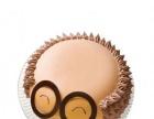 清水河县有保障网上蛋糕订购送货上门欧式蛋糕预定商场