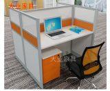 办公家具3人位办公桌组合员工桌简约现代职