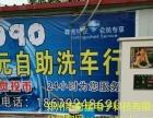 郑州奇星自助投币刷卡洗车机加盟 汽车用品