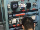 深圳盐田高压电工证考证复审换证在哪里在哪里可以考正规培训