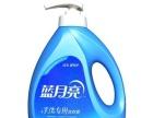 蓝月亮1kg手洗专用洗衣液