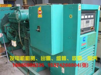 三亚天涯镇发电机出租,量大价优、进口机组