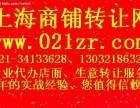 上海桌球吧转让,上海台球厅转让,代办转让