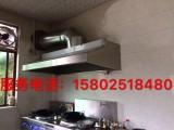 长沙厨房酒店抽排系统管道制作设计 安装