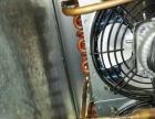 桐柏县空调维修移机加氟清洗维护