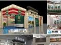 东营海澜广告 展会 展台设计 搭建
