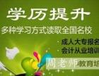 广西民族大学函授专科-应用英语
