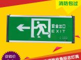 新国标消防应急灯 凯雷德led安全出口指示灯牌疏散通道层道标志灯