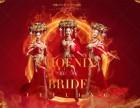 维纳斯婚纱摄影 纤罗红颜现,维纳斯新风格发布!
