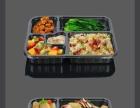 承接高中低档盒饭,商务用餐