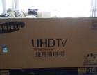 三星UA48HU5920JXXZ 4K智能LED液晶电视