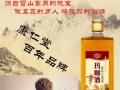 康仁堂鹿龟酒/冬虫夏草/玛咖酒加盟 名酒